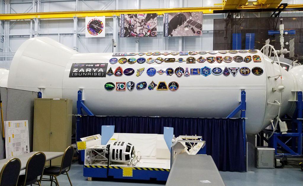 module Zarya